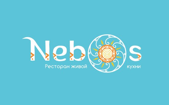 Nebos, raw-food ресторан